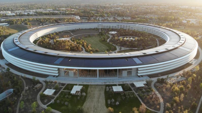 Apple Announces New Austin Campus